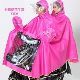 Harga Qinfeiman Dewasa Melihat Sekeliling Ganda Ganda Ponco Jas Hujan Rose Kotak 4Xl Topeng Oem Online
