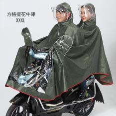 Qinfeiman Jas Hujan Tipe Bisa Dilepas (Tentara hijau kotak-kotak 3XL (Topeng))