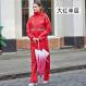 Jual Qinfeiman Pria Dan Wanita Dewasa Mengendarai Hujan Celana Mobil Listrik Jas Hujan Merah Model Single Layer Oem