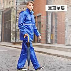 Harga Qinfeiman Jas Hujan Reflektif Tipe Terpisah Safir Biru Model Single Layer Yang Murah