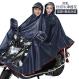 Promo Piano Terbang Man Jas Hujan Ukuran Plus Lebih Tebal Jas Hujan Transparan Topi Lebar Biru Tua Merajut 3Xl Baju Wanita Jaket Wanita Di Tiongkok