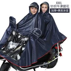 Harga Piano Terbang Man Jas Hujan Ukuran Plus Lebih Tebal Jas Hujan Transparan Topi Lebar Biru Tua Merajut 3Xl Baju Wanita Jaket Wanita Asli Oem