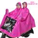 Spek Piano Terbang Man Jas Hujan Ukuran Plus Lebih Tebal Jas Hujan Transparan Topi Lebar Rose Kotak 4Xl Baju Wanita Jaket Wanita Tiongkok