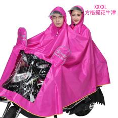 Spesifikasi Piano Terbang Man Jas Hujan Ukuran Plus Lebih Tebal Jas Hujan Transparan Topi Lebar Rose Kotak 4Xl Baju Wanita Jaket Wanita Yang Bagus Dan Murah