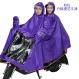 Ulasan Tentang Piano Terbang Man Jas Hujan Ukuran Plus Lebih Tebal Jas Hujan Transparan Topi Lebar Ungu Kotak 3Xl Baju Wanita Jaket Wanita