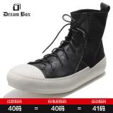 Harga Dreambox2017 Eropa Dan Amerika Kanvas Musim Semi Dan Musim Gugur Besar Sepatu Engkel Tinggi Model Laki Laki Warna Hitam Dan Putih Asli Oem