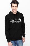 Harga Quincylabel Pullover Arabic Stop Wars Hitam Terbaru