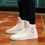 Merah Tinggi Untuk Membantu Men S Board Sepatu Olahraga Dan Rekreasi Sepatu Cermin Cat Sepatu Kulit Hip Hop Hip Sepatu Intl Diskon Tiongkok