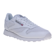 Tips Beli Reebok Classic Leather Knitted Men S Shoes White Carbon Snowy Grey