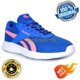 Reebok Women Royal Ec Ride Bd3683 Echo Blue Murah