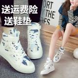 Diskon Sepatu Kanvas Putih Sepatu Santai Wanita Datar Biru Akhir Tahun