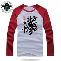 Rock dan Gulungan Tang Dynasty Katun Tiga Belas Bersilang Bahu Lengan Panjang Kaos (Utara Queen Putih atau Merah Bersilang bahu Model Pria)
