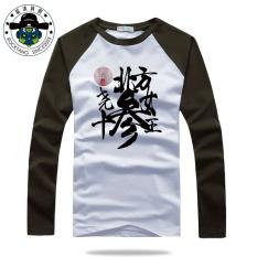 Rock dan Gulungan Tang Dynasty Katun Tiga Belas Bersilang Bahu Lengan Panjang Kaos (Utara Queen Putih Kopi Bersilang Bahu model Pria)