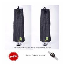 Ronaco Sarung  Celana Sarung Tenun Al Hidayah - Hitam 2 Buah