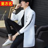 Harga Ruang Katun Dan Bagian Panjang Jaket Jaket Putih Oem Asli