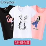 Diskon Onlymee Kaos Oblong Wanita Katun Tulen Motif Cetak Versi Korea Flamingo Hitam T T Besar Kelinci Hitam Putih T Bergaris Gadis Merah Muda T Baju Wanita Baju Atasan Kemeja Wanita