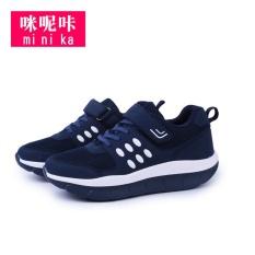 Keamanan Sepatu untuk Pria dan Wanita Ibu Sepatu Slip Lembut Bawah Sepatu Walking SNEAKERS WEDGE Sepatu M1855-Intl