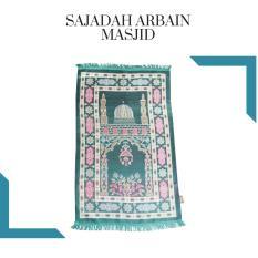 Sajadah Roll Medeena 105 X 570 Cm 21001 Masjid Hijau Daftar Update Source · Platim 120