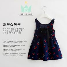 Sanfain Girl kapas kecil gaun putri anak anak rok rok bayi (Biru tua)