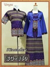 Sarimbit Gamis Batik Couple Baju Pasangan Batik Pekalongan Murah 14