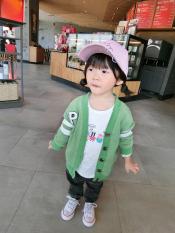 Review Pada Sayang Korea Fashion Style Musim Semi Baru Musim Semi Dan Gugur Anak Sweater Anak Sweter Kardigan Hijau