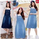Jual Sb Collection Dress Midi Renita Jeans Jumbo Overall Biru Tua Grosir