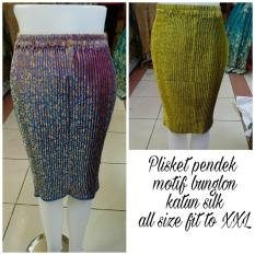 Sb Collection Rok Lilit Batik Nissa Long Skirt Multicolor - Daftar ... - Rp 100.000. Source · Rp 62.900