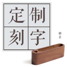 Sederhana Kayu Kantor Atas Meja Penyimpanan Kotak Kotak Kartu Nama (Kayu Walnut Hitam Sabuk Pulpen Lubang Name Card Holder Terukir Logo)
