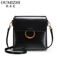 Sederhana kulit tas cincin tas fashion tas kecil tas tas (Obsidian Black)