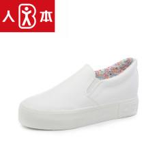 Sekarang Korea Gaya Modis Perempuan Musim Semi Sepatu Angsa Emas Sepatu Wedge Kets Putih (Putih)