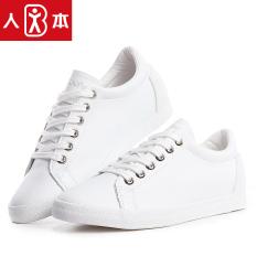 Sekarang Korea Modis Gaya Musim Gugur Sepatu Angsa Emas Papan Sepatu Sepatu Kets Putih (Putih)