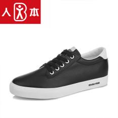 Sekarang Kets Putih Korea Modis Gaya Sepatu Sneakers Renda Kasual (Model Pria Hitam)