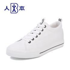 Sekarang Sepatu Wanita Baru Sepatu Kanvas Perempuan Sepatu Angsa Emas Siswa (Model Pria Putih)