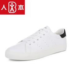 Sekarang Perempuan Sepatu Sol Tebal Sepatu Angsa Emas Siswa Kasual Sepatu Sepatu Wanita (Model Pria Hitam atau Putih)