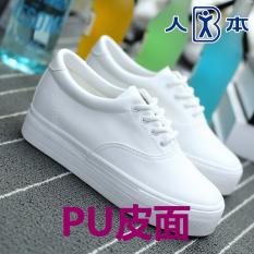 Sekarang Renda Sol Tebal Sepatu Angsa Emas Sepatu Wanita Her Kets Putih (Putih)