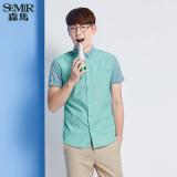 Daftar Harga Semir Musim Panas Baru Pria Korea Kasual Periksa Leher Persegi Katun Kemeja Lengan Pendek Hijau Semir