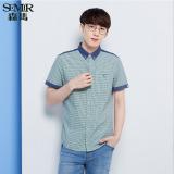 Spesifikasi Semir Musim Panas Baru Pria Korea Kasual Katun Cek Persegi Leher Pendek Lengan Kemeja Pria Green Semir