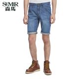 Toko Semir Musim Panas Baru Pria Korea Kasual Polos Zip Cropped Lurus Cotton Jeans Danau Biru Semir Di Indonesia
