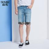 Jual Semir Musim Panas Baru Pria Korea Kasual Polos Zip Cropped Lurus Cotton Jeans Biru Muda Semir Asli
