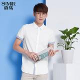 Jual Semir Musim Panas New Men Short Sleeved Shirt Putih Semir Grosir