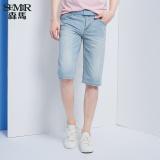 Diskon Semir Musim Panas Baru Pria Tipis Lurus Cotton Cropped Pants Biru Khusus Akhir Tahun