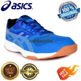 Toko Sepatu Badminton Asics Upcourt 2 Terlengkap Indonesia