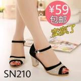 Diskon Sepatu High Heels Sn210 Universal