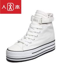 Sepatu Kasual Hadir Hitam Sepatu Angsa Emas Sepatu Sol Tebal Sepatu Kerja Baru Her (Sekarang 3213 Putih)