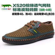 Jual Sepatu Kulit Pria Berongga Sol Lembut Tentara Hijau Tiongkok