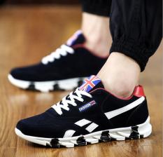 Beli Barang Sepatu Korea Korea Fashion Pria Kasual Puding Sejuk Hitam Online