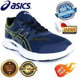 Beli Sepatu Running Asics Gel Excite 5 Online Indonesia