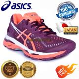 Review Tentang Sepatu Running Asics Gel Kayano 23