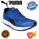 Review Sepatu Running Fitnes Puma Engine Puma Di Indonesia