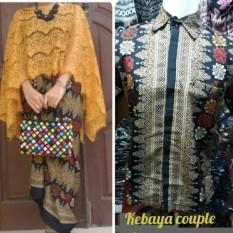 Setelan Baju kebaya COUPLE modern CAPE brukat & rok lilit terbaru  /kebaya lebaran /batik lebaran /kebaya kartini